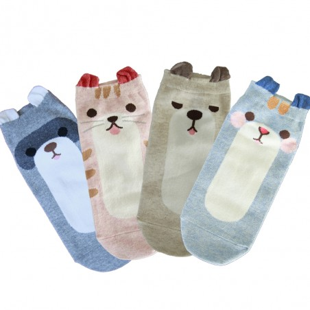 Pack 4 paires - Chaussettes...